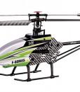 MJX F45 i-Heli Green