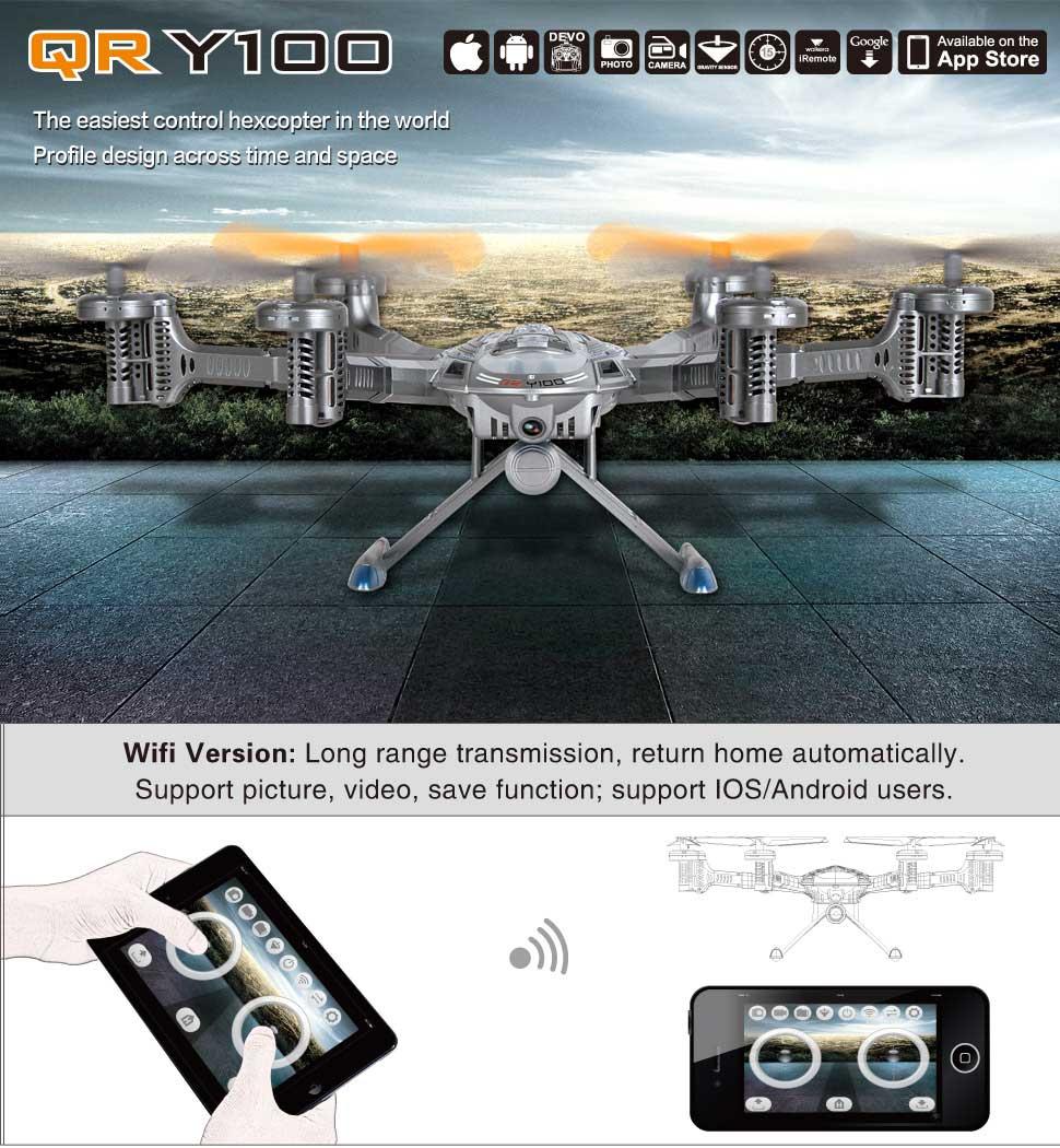Walkera QR Y100 Product info