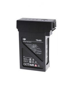 DJI Matrice 600 - Intelligent Flight Battery 5700mAh - TB48S - www.RcHobby24.com